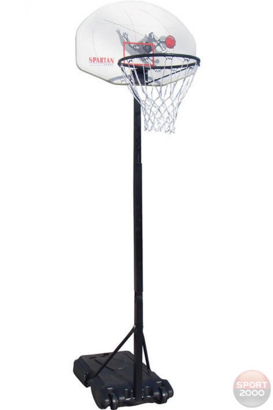 V3TEC Basketball Anlage 45x71 cm